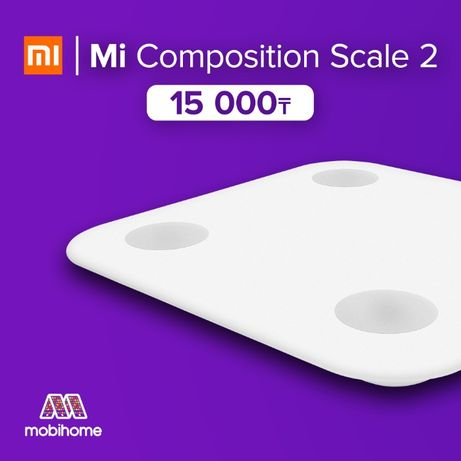 Электронные весы Xiaomi Mi Body Composition Scale 2