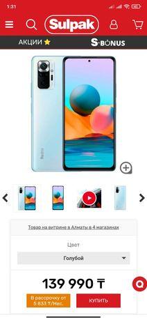 Xiomi Redmi Note 10 Pro Glacier Blue 6 128GB