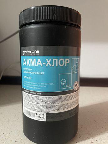 Акма-хлор