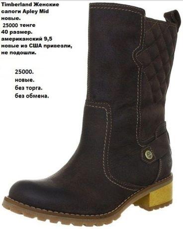Timberland новые сапоги 41 размера кожаные, привезённые из США