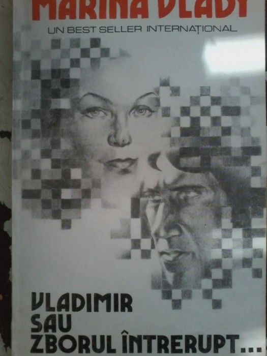 Marina Vlady - Vladimir sau zborul intrerupt... Bucuresti - imagine 1