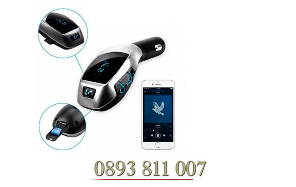 Х7 FM Bluetooth трансмитер MP3 Player за автомобил Car MP3 Music Playe