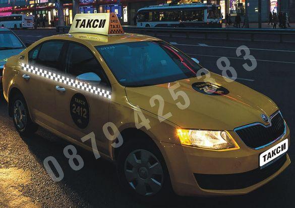 Светлоотразителни ленти за такси квадрати шахматни квадратчета фолио в