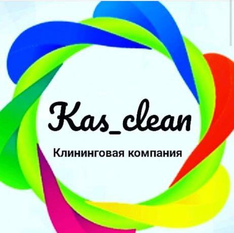 Уборка дома,квартир,химчистка мягкой мебели, уборка огорода
