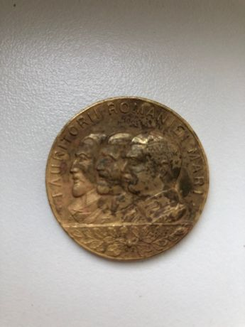 Medalie aniversara 50 ani, Regimentul 33 Dorobanti Tulcea 1884 1934