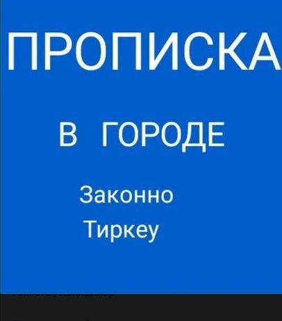 Pr_o_pi_s_k_a v Astane w Astane ICHT html