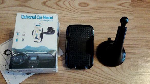 Стойка за смартфон - за автомобил