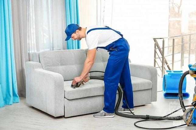 Химчистка мягкой мебели с выездом на дом