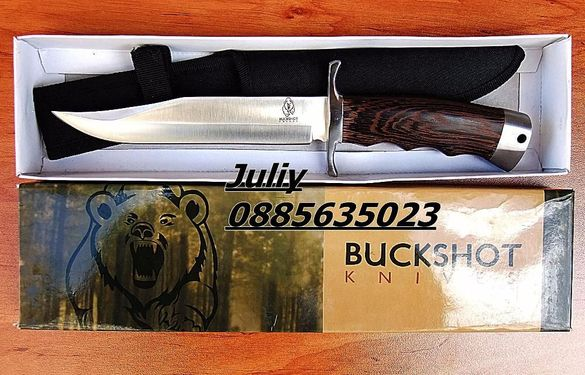 Ловен нож Buckshot / 30,7 см /