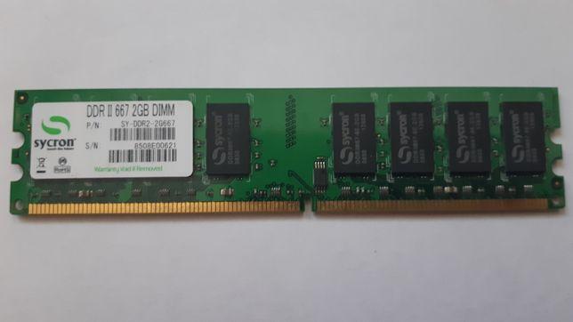 Memorie ram de 2 Gb DDR II