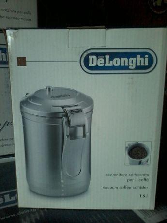 Вакуумный контейнер для кофе De'Longhi
