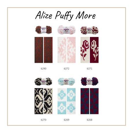 Пряжа Alize Puffy More