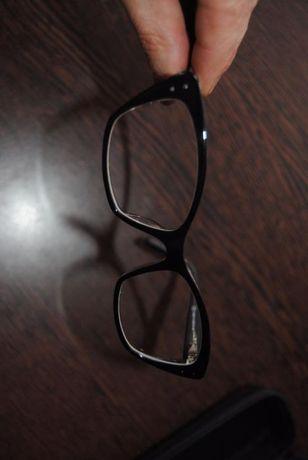 rame ochelari solano
