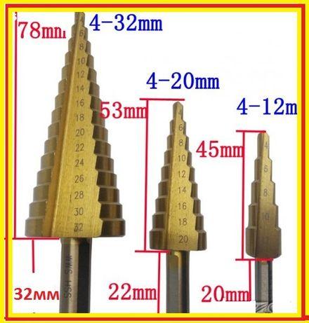 Боркорона комплект 3 броя боркорони бор корона HSS за метал бургия
