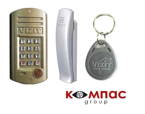 Домофоны Vizit, Metakom - продажа, установка и обслуживание