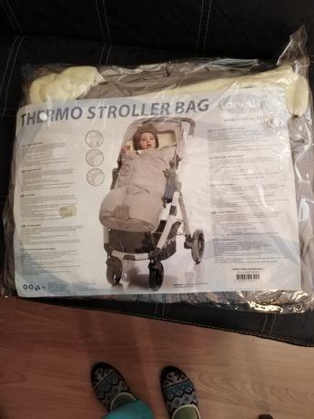 Бебешко покривало за количка