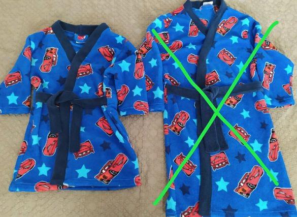 Продавам нов детски халат Cars