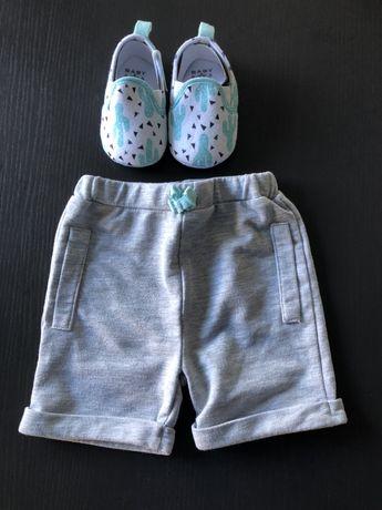 Панталонки с обувчици 6-9месеца - нови