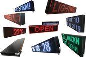 LED екрани (табло, преминаващ текст)