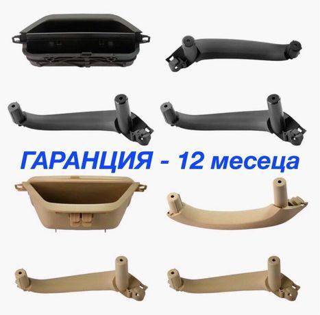 Комплект дръжки за БМВ Х3 Ф25 Ф26 Дръжка панел нова BMW X3 F25 F26 X4
