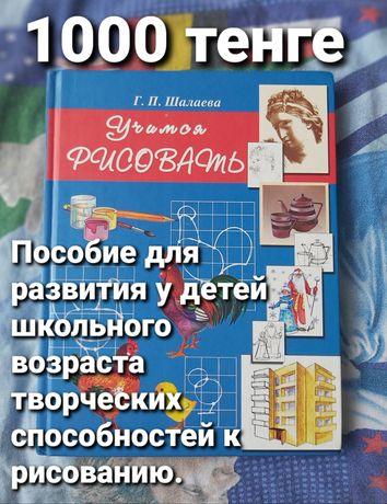 Продам книги-энциклопедии
