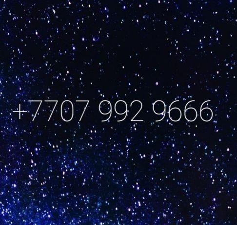 Tele2 номер продам