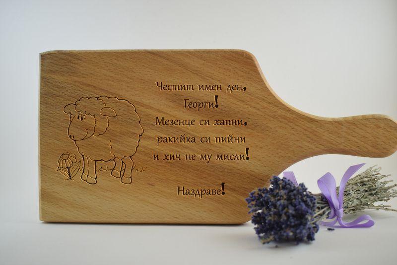 Персонално гравирани дъски за подарък за специален повод гр. Златица - image 1