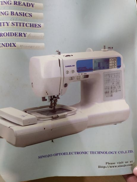 Продам компьютеризированную швейно-вышивальную машину.