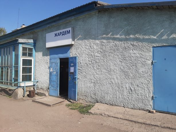 Магазин по ул. Торговая 55 г.Шахтинск