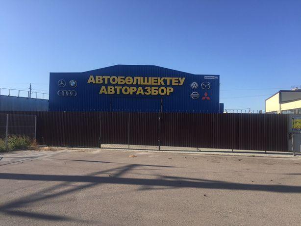 Продам склад-магазин Карбышева 50В напротив автовокзала