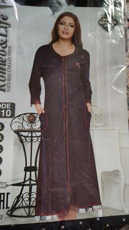 Новые турецкие халаты