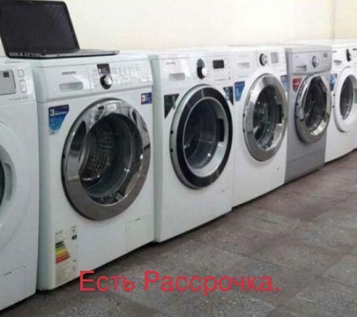 Ремонт и Продажа стиральные машин.