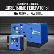 Дизельный генератор с низким уровнем шума