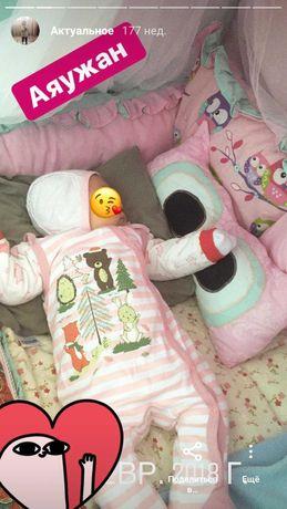 бортики коконы для новорожденных