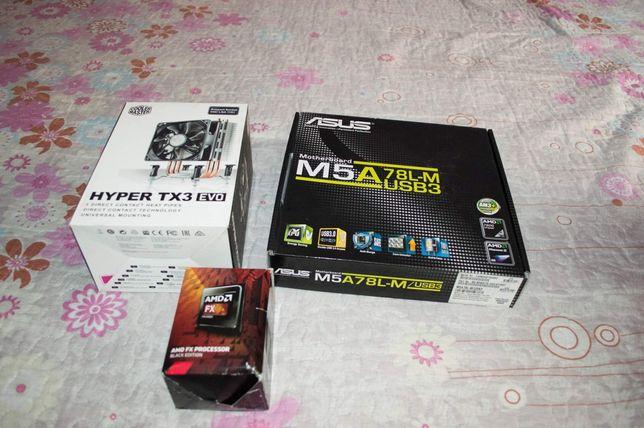 Vand KIT PC FX8350