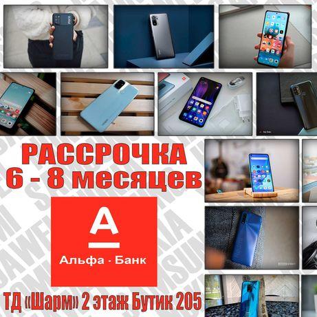Xiaomi:note 10/9s, redmi 9/9T/9C/9A, POCO X3/M3/M3 PRO, Realme,Samsung