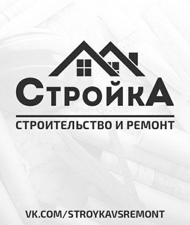 Продажа ТОО с лицензиями 1,2 и 3 КАТЕГОРИЯ СМР ПД и ИД