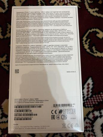 Айфон 11 128гб цвет черный запечатанный
