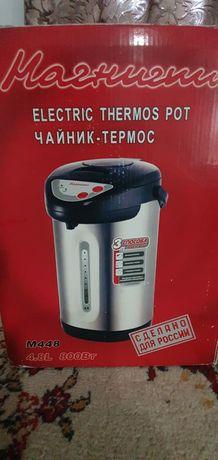 НОВЫЙ чайник-термос 4.8 литр. Российского производства