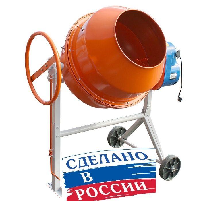 РУСКА Бетонобъркачка 200литра 1000W Чисто нова Бетонарка
