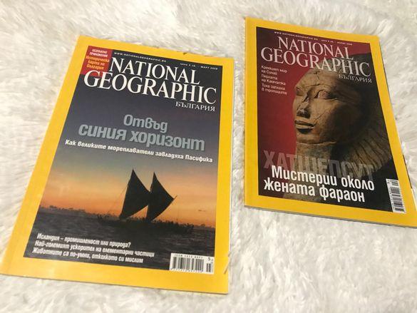 Списания National Georgraphic