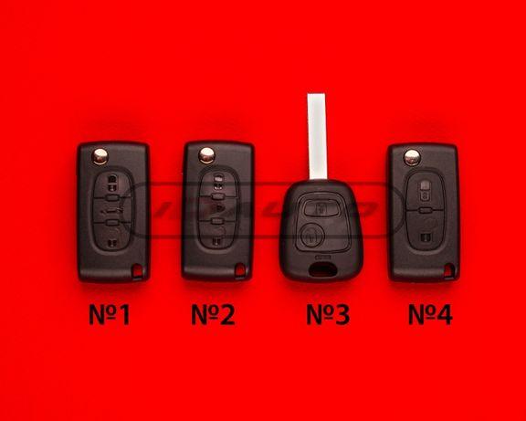 Кутийка ключ Пежо / Ситроен / Peugeot / Citroen C1, C2, C3, 206
