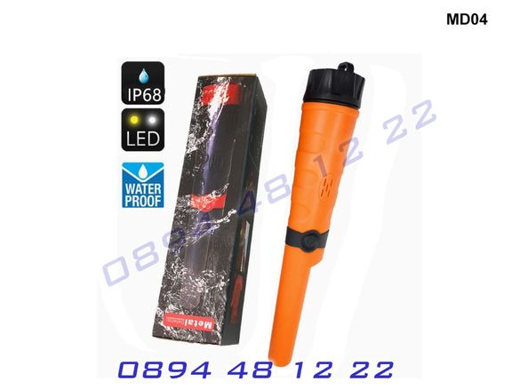 Водоустойчив Металдетектор MD970 Pinpointer Металотърсач Пинпойнтер