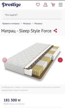 Анатомический матрас Sleep Style Force