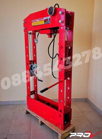 Професионална хидравлична преса с натиск от 50 тона с манометър