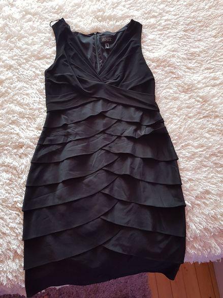 Дамски рокла