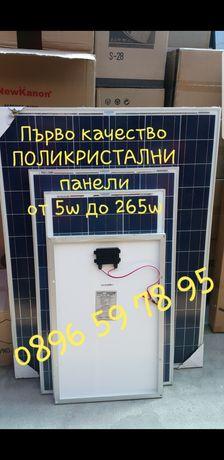 Соларен Поликристален Панел Фотоволтаичен Слънчев Солар Панели