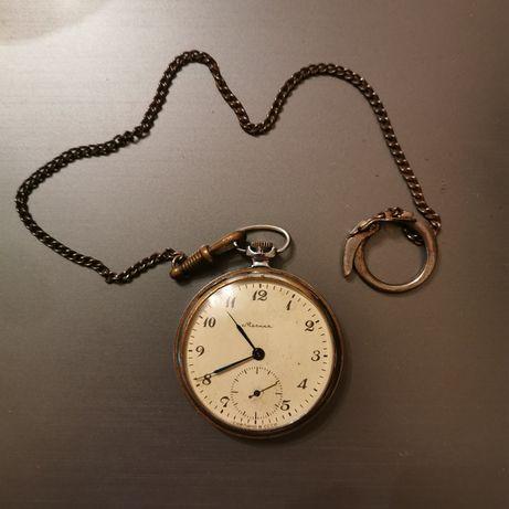 Часовник Молния