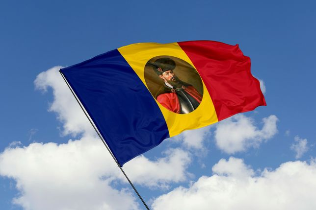 Steag Mihai Viteazul Drapel