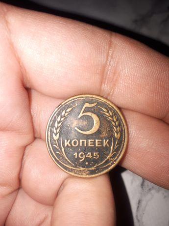 Монеты 5 копеек СССР оптом.